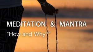 """Meditation & Mantra – """"how And Why?"""""""