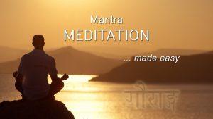1. Mantra Meditation – Getting Started