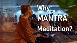 Why Mantra Meditation?