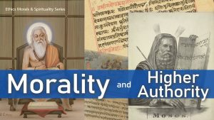 Morality & Higher Authority